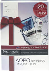 Neutrogena Anti Ageing Hand Cream SPF25 & Lipcare Stick Nordic Berry