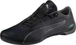 παπουτσια ανδρικα cat - Αθλητικά Παπούτσια Puma - Skroutz.gr 2703031696d17