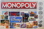 Hasbro Monopoly Disney Animation