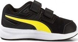 Puma Escaper Mesh V PS 190326-01