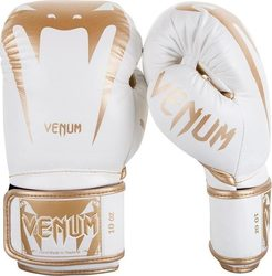 Venum Giant 3.0 2055 White Gold Leather