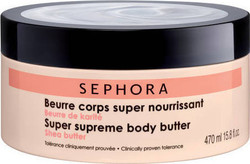 Sephora Collection Super Supreme Body Butter 470ml