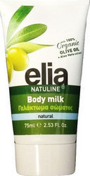 Bodyfarm Natuline Aloe Body Milk Natural 75ml