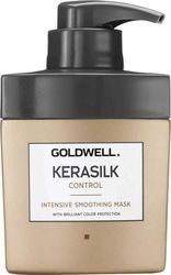 Goldwell Kerasilk Control Intensive Smoothing Mask 500ml