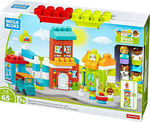 Mega Bloks Building Set - Main Street Friends 65τμχ