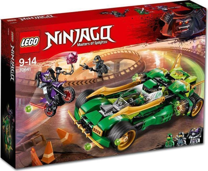 Lampada Lego Batman : Παιχνίδια lego ninjago skroutz.gr