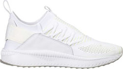 caf5285718 Αθλητικά Παπούτσια Puma Γυναικεία - Skroutz.gr