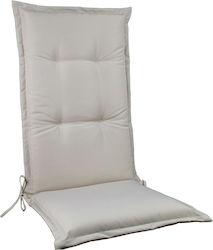 FROSON κάλυμμα για μαξιλάρι καρέκλας, εξωτερικού χώρου, Μπεζ