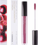 Korres Morello Voluminous Lip Gloss 27 Berry Purple
