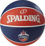 Spalding Euroleague CSKA Moscow 83-077Z1