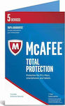 McAfee Total Protection 2018 (10 Licences , 1 Years) Key