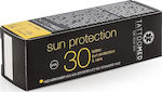 Tattoomed Sun Protection Stick 30 4.8gr
