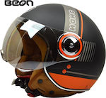 Beon B-110 Nano Mat Black/Orange