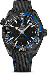 Omega Seamaster Planet Ocean 600m Co-Axial Master Chronometer GMT 45.5 mm 21592462201002