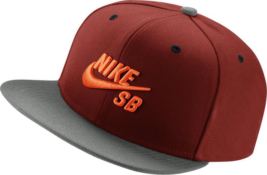 e93f9c830 Nike Sb Icon Pro 628683-663 Cinnabar