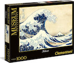 Museum Collection: Hokusai Το Μεγάλο Κύμα 1000p...