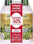 Optima Naturals Aloe Vera Juice Maximum Strength 2 x 1000ml