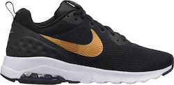 nike airmax gunaikeia Sneakers ?????? 3 Skroutz.gr