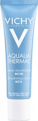 Vichy Aqualia Thermal Rehydrating Rich Cream for Dry to Very Dry Skin 30ml