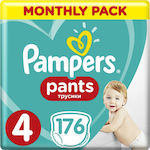 Pampers Monthly Pack Pants Νο 4 (9-14kg) 176τμχ