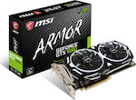 MSI GeForce GTX 1060 3GB (GTX 1060 ARMOR 3G V1)