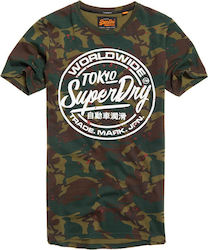 Superdry Urban Camo Long Line Green