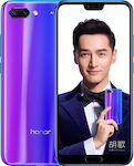 Medium 20180528101007 huawei honor 10 4gb 64gb