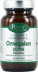Power Health Omegalen Ultra 30 κάψουλες