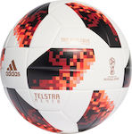 Adidas World Cup 2018 Competition Ball CW4683