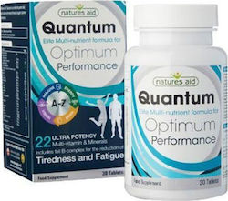 Natures Aid Quantum Optimum Perform Multi-vit & Miner 30 ταμπλέτες