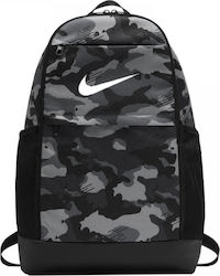 Nike Brasilia Medium Backpack BA5973-021