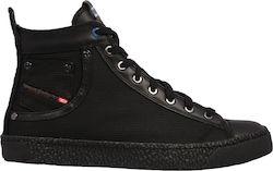 e4789bac356 Sneakers Diesel Μποτάκια - Skroutz.gr