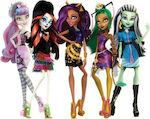 Mattel Monster High Scaris (5 Σχέδια)