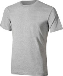 Etirel Basic Crew Neck SS Tee 505064 Grey Mel