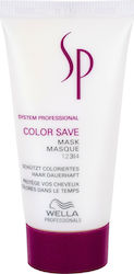 Wella Color Save Mask 30ml