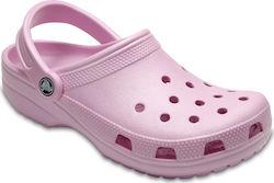 c3aacb99b42 Γυναικεία Παπούτσια Θαλάσσης - Skroutz.gr