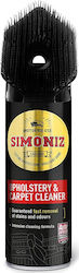 Simoniz Upholstery & Carpet Cleaner 400ml