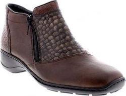 Ανατομικά Παπούτσια Rieker 41 νούμερο - Σελίδα 2 - Skroutz.gr e2f1af3213