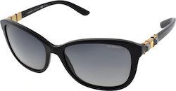 Γυναικεία Γυαλιά Ηλίου Versace - Skroutz.gr 188b7125421