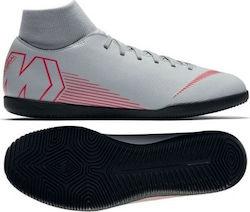 9c53fed1a mercurial - Ποδοσφαιρικά Παπούτσια Nike Σάλας (Futsal) - Skroutz.gr