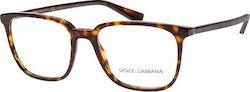 db9f59a42b γυαλια ορασεως dolce gabbana γυναικεια - Σκελετοί Γυαλιών Μυωπίας ...