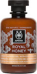 Apivita Royal Honey Shower Gel 300ml