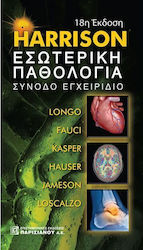 Large 20200219110759 harrison esoteriki pathologia