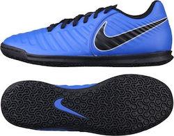 Ποδοσφαιρικά Παπούτσια Nike Σάλας (Futsal) - Skroutz.gr 3d726a826c2a7