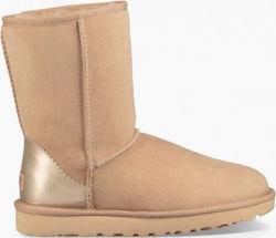 40d3703e14 Γυναικείες Μπότες Μπεζ - Skroutz.gr