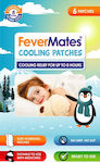 Fevermates Cooling Patches 6τμχ