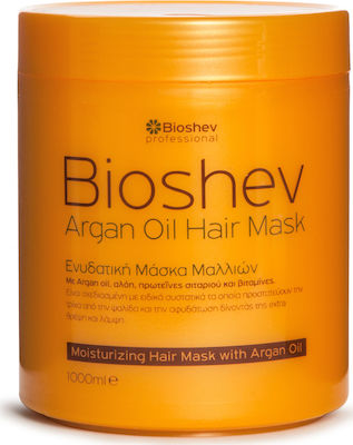 Bioshev Professional Argan Oil Hair Mask 1000ml