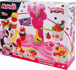 As Company Minnie Ice Cream Maker