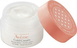 Avene Cold Cream Baume Limited Edition