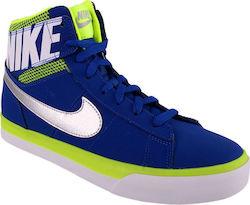 39b8f57f2bc Supreme - Αθλητικά Παιδικά Παπούτσια Nike Μπάσκετ - Skroutz.gr